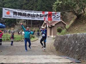 青梅高水山トレイルラン23