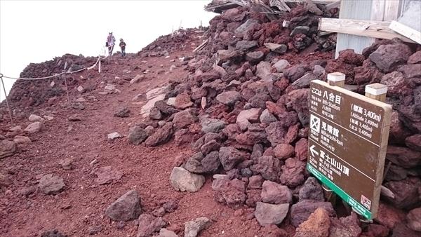 富士山トリプル028