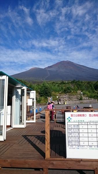富士山トリプル004
