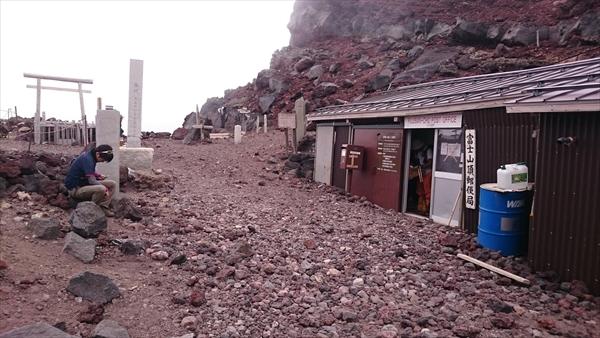 富士山トリプル041