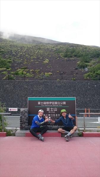 富士山トリプル054