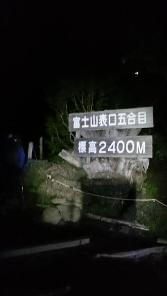 富士山トリプル061