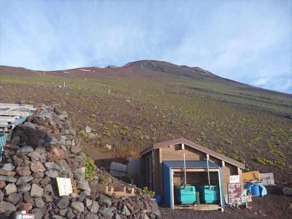 富士山トリプル109