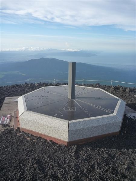 富士山トリプル117