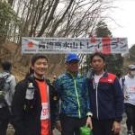青梅高水山トレイルラン2017-4