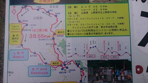 八重山トレイル1_R