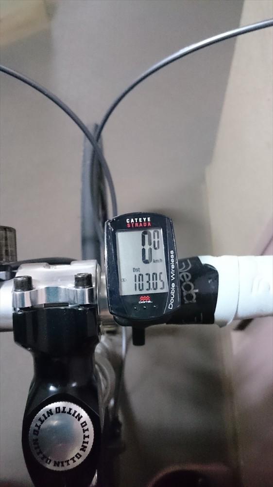 高尾山自転車
