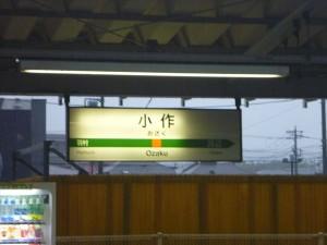 高尾山トレイルラン11