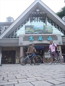 高尾山自転車3