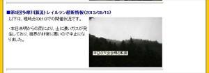 高尾山トレイルラン13
