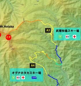 武尊山トレイル6