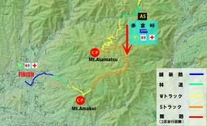 武尊山トレイル